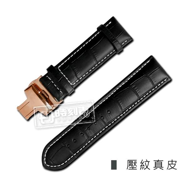 Watchband / 經典復刻時尚指標壓紋真皮雙邊壓扣錶帶 黑x白x玫瑰金扣#810-02-BL-玫瑰金