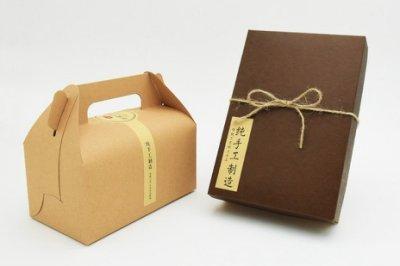封口貼紙 純手工制造封口貼 布丁瓶貼 包裝盒貼 裝飾 質感更升級 一張4種樣式12個(小丑魚)~B055
