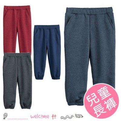 八號倉庫 秋冬兒童素色刷毛束口長褲 九分褲【2C025G672】