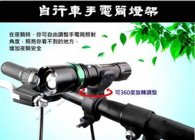 【送墊子】360度旋轉 前燈架 自行車手電筒夾 手電筒支架 支架 強光手電夾 車燈架 車燈夾 8字夾 C型架