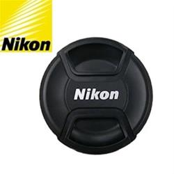 尼康原廠Nikon鏡頭蓋58mm鏡頭蓋LC-58(中捏快扣)58mm鏡頭保護蓋lens cap