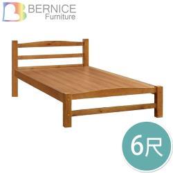 Boden-卡迪6尺雙人加大簡約實木床架