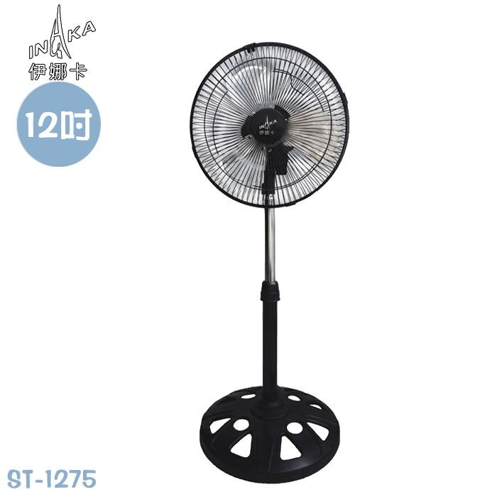 伊娜卡 12吋小旋風工業扇/立扇/涼風扇 ST-1275