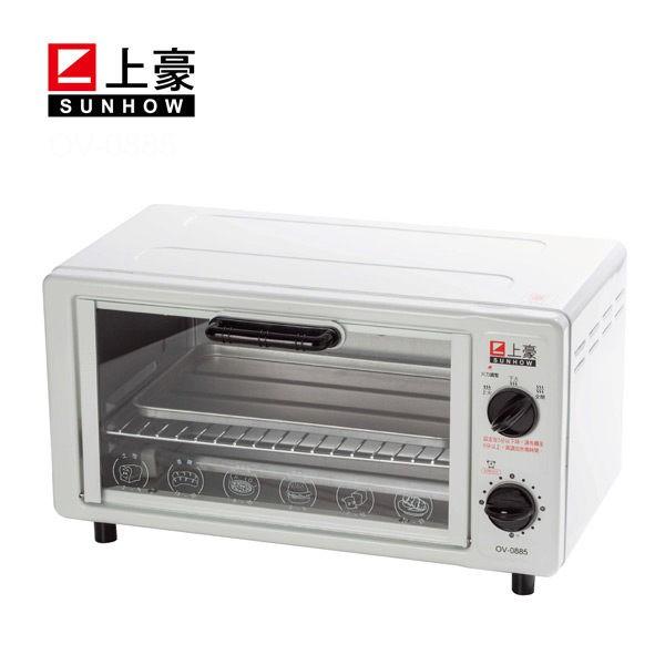 上豪 8L雙旋鈕小烤箱 OV-0885 ~台灣製造