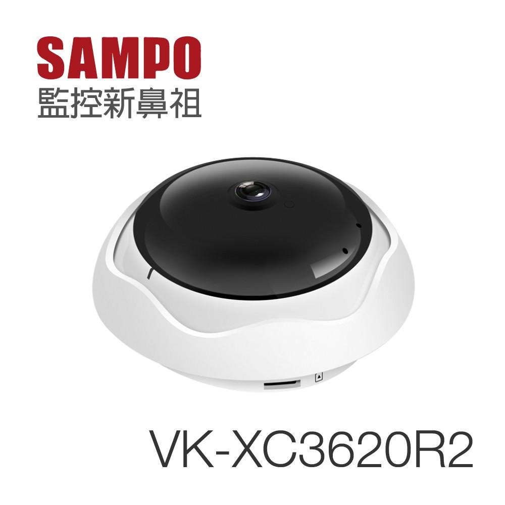 聲寶智慧全景飛碟無線網路攝影機 (VK-XC3620R2)【凱騰】