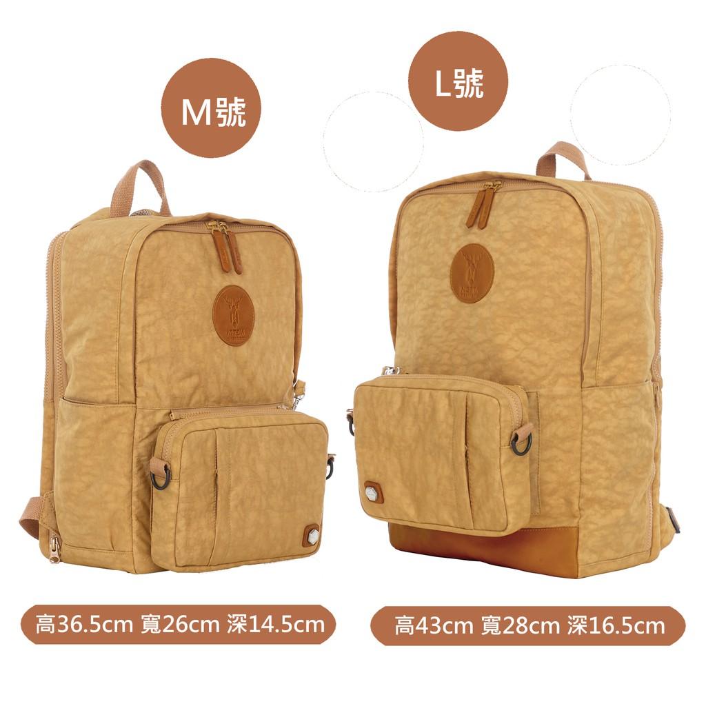 NETTA城市探索兩用包 / 土黃色 (M號 、 L號) / 防潑水簡約休閒功能背包