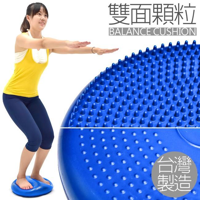 台灣製造 低反彈平衡墊.美尻墊腳底按摩墊美臀墊美臀椅墊軟墊瑜珈座墊充氣坐墊辦公室提臀墊翹臀墊P260-705A