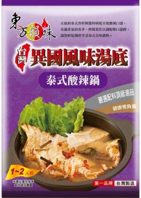 【東方韻味】異國風味火鍋湯底-泰式酸辣鍋50元(1~2人份)