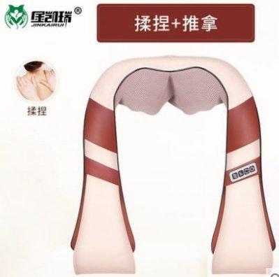 肩頸腰椎按摩器