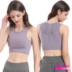 LOTUS 鑽感美背集中拉提高強度運動內衣(粉藕紫)
