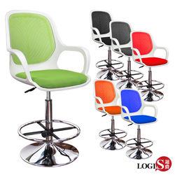 LOGIS 白羽涼背高吧椅吧檯椅/美容椅/休閒/旋轉椅/工作椅 6色【W96A0X】