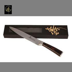 臻 刀具 / 大馬士革鋼系列-魚肉刀 -DLC828-01