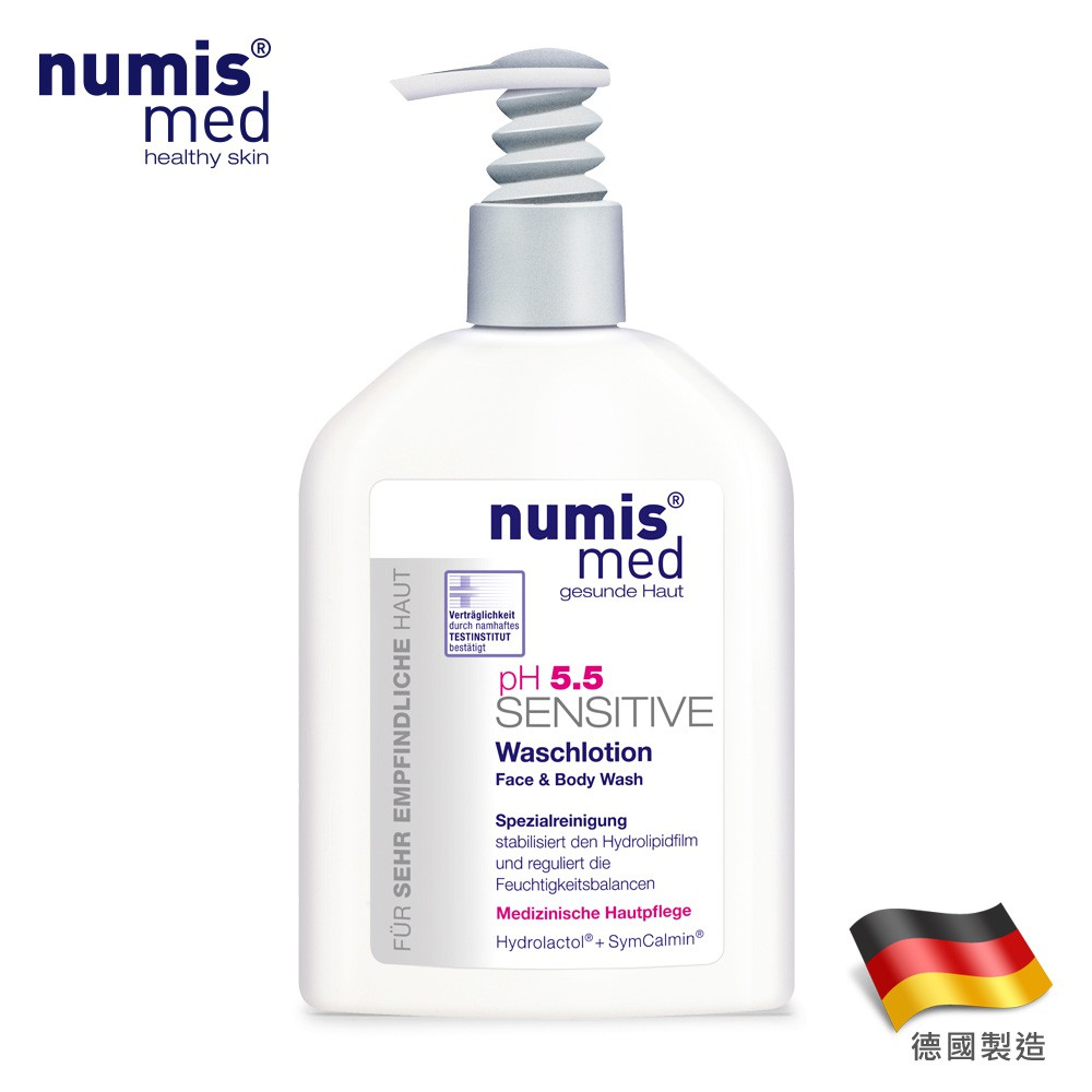 德國NumisMed-舒敏專科PH5.5修護潔膚露-200ML