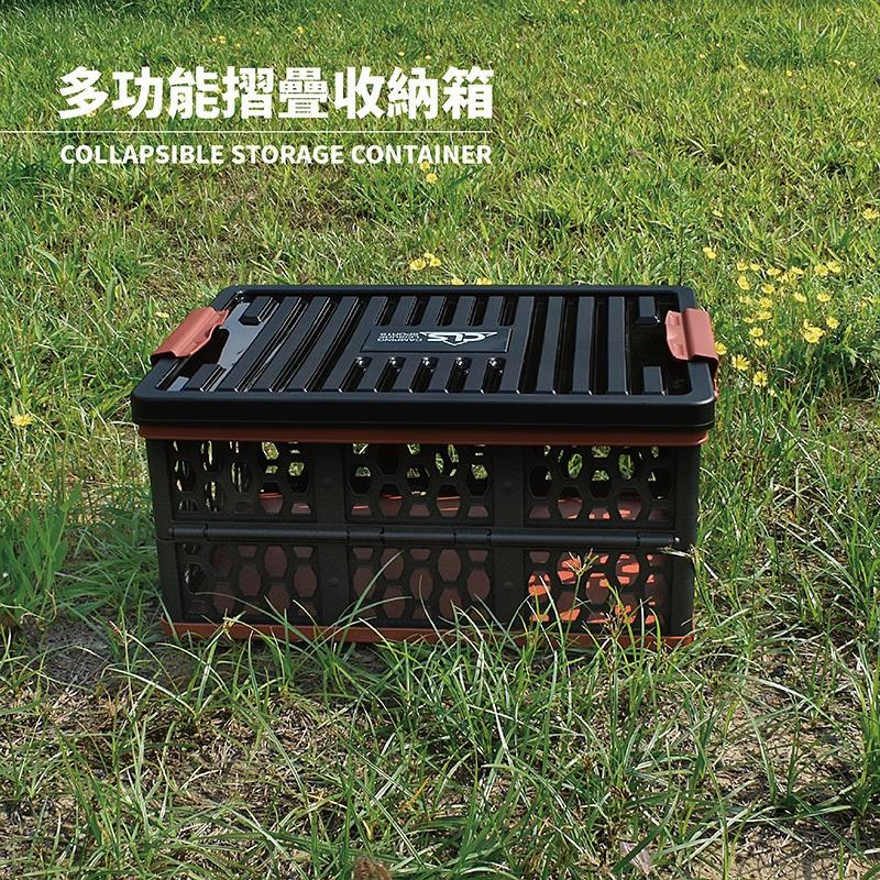 【Treewalker露遊】收納折疊箱 CLS 露營置物箱 整理箱 儲物箱 戶外野餐 居家收納 反光安全標誌