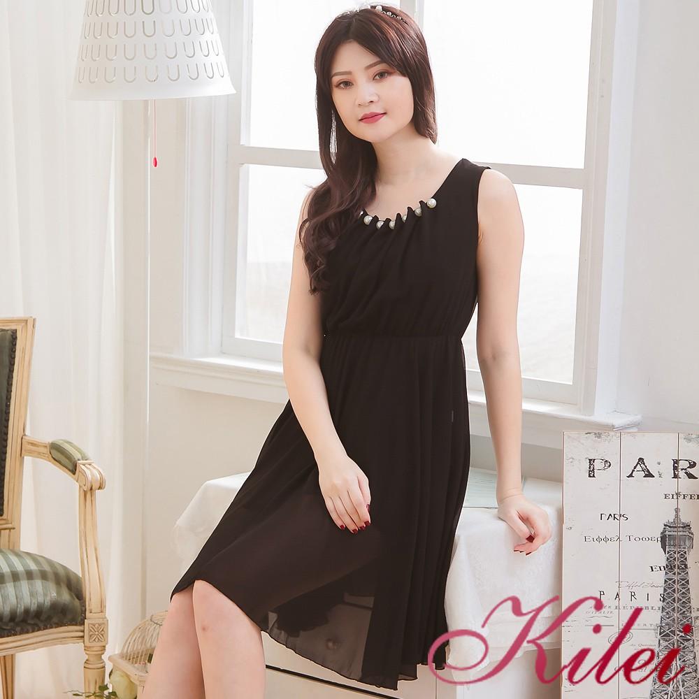 【Kilei】精緻珠領及膝波浪抓折背心雪紡洋裝XA3522-04(魅力黑)全尺碼