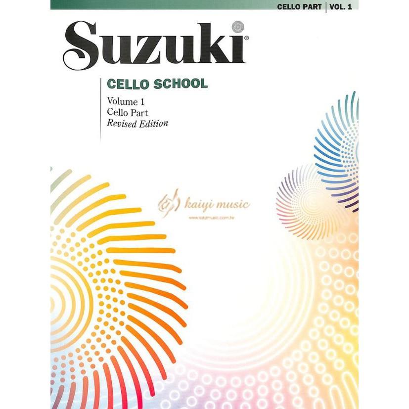 【Kaiyi Music】鈴木大提琴教本第1冊 Suzuki Cello School Part Vol.1