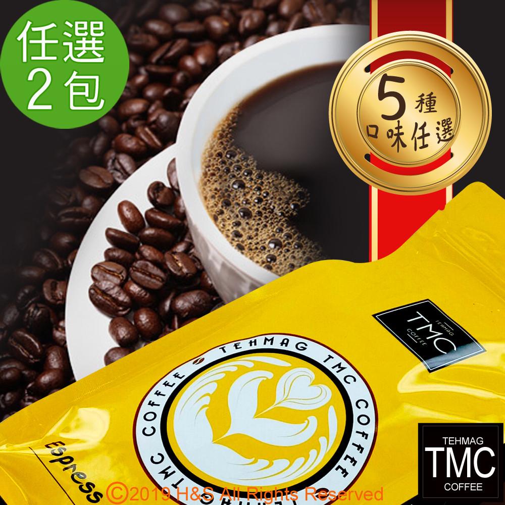 tmc咖啡豆 (454g/包)任選