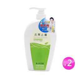 Dr.陳耀寬 新去屑止癢洗髮精 扁瓶(2入)