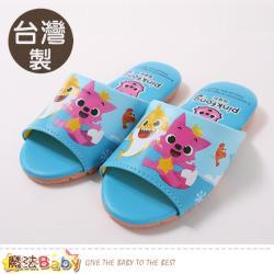魔法Baby 兒童室內拖鞋 台灣製碰碰狐授權正版~sa96516