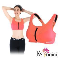 KS yogini 前開拉鍊式運動內衣 運動背心 亮橘