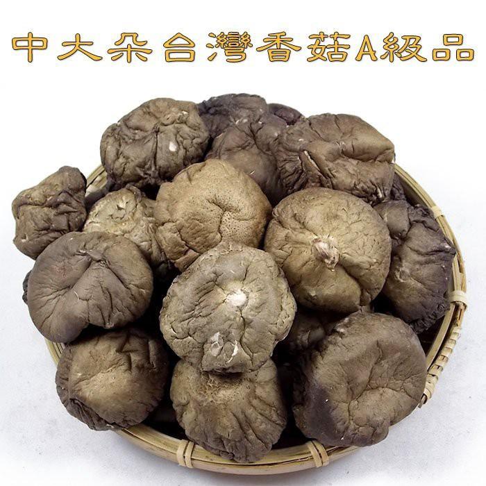 -台灣埔里香菇(半斤裝)A級品- 菇肉較厚,香味佳,品質好,香菇雞、包肉粽的好食材,送禮自用兩相宜。