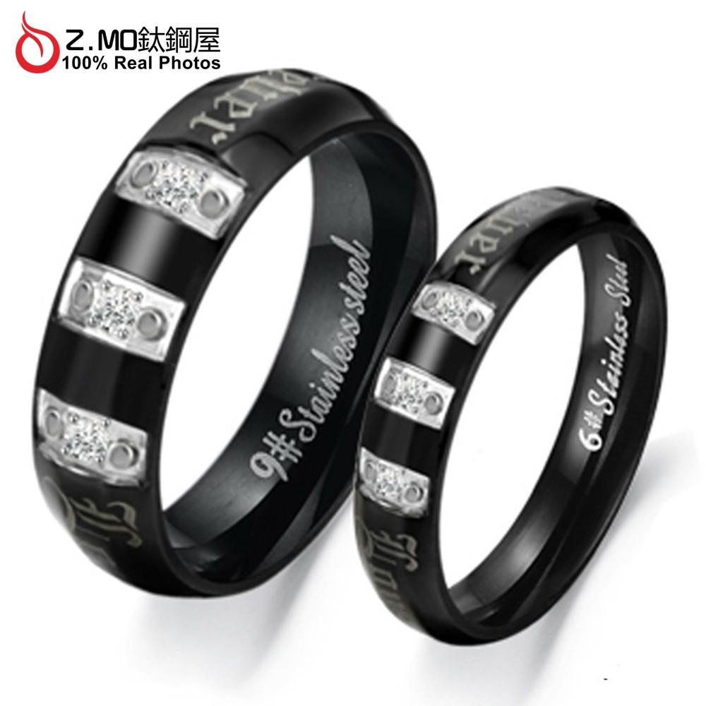 情侶對戒指 Z.MO鈦鋼屋 戒指 情侶戒指 白鋼對戒 鈦鋼戒指 可刻字 水鑽戒指 告白戒指 生日送禮【BKY303】