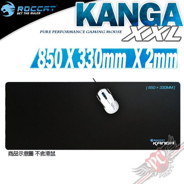 ROCCAT 冰豹 Kanga XXL 桌面版 布質滑鼠墊 PC PARTY
