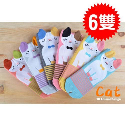 PEIBOU 貝柔 趣味止滑童襪-瞇瞇貓(HP5050)【六雙】【佳兒園婦幼館】