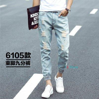 【T3】??現貨特賣 韓版修身束口牛仔褲 破洞牛仔褲 刷破九分褲 【MP25】
