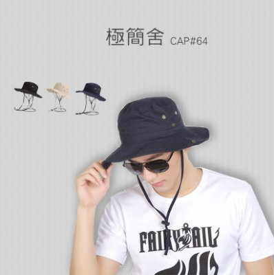 極簡舍.素色奔尼帽/春夏遮陽帽 休閒帽 漁夫帽 盆帽