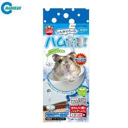 【MARUKAN】日本 鼠鼠用鋁製涼窩-湯匙造型(ML-125)