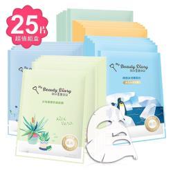 我的美麗日記 乾肌救星極致保濕水嫩組(25片) (保濕能亮雙激粹EX+玻尿酸+納豆+官燕窩+蘆薈)*每款各5