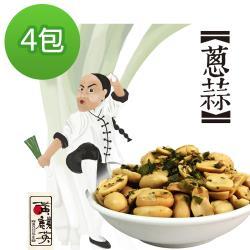 余順豐 黃麒英-蔥蒜花生(200g)*4包