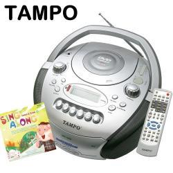 TAMPO全方位語言學習機(CRV-709A)+英語童謠SING ALONG(書+CD)