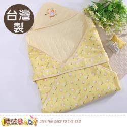 魔法baby 嬰兒包巾 台灣製嬰兒厚鋪棉包巾~h2007