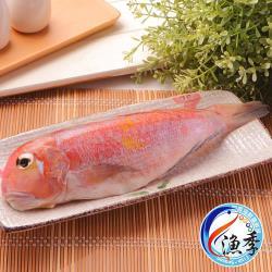 漁季水產 馬頭魚(350g±10%/包) 共計5包