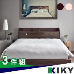 【KIKY】武藏-床頭一抽加高雙人5尺三件組(床頭箱+床底+三抽櫃)