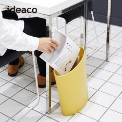 日本IDEACO 斜立式辦公室書架垃圾桶-9L