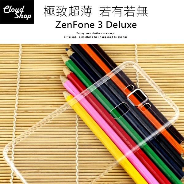 ASUS 超薄透明手機殼 ZenFone3 Deluxe ZS570KL ZS550KL 保護殼 保護套 透明殼