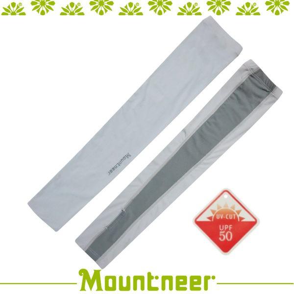 【Mountneer 山林 中性抗UV反光袖套《淺灰》】11K95-08/UPF50+/防曬袖套/防曬手套/自/悠遊山水