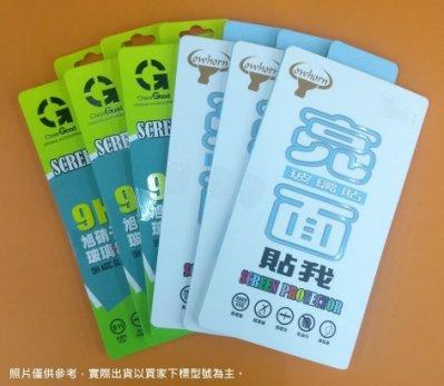【台灣3C】全新 LG K11+ 專用鋼化玻璃保護貼 疏水疏油 防刮防裂~非滿版~