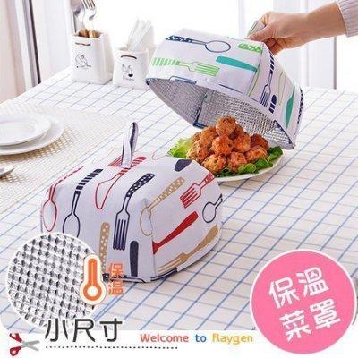 八號倉庫  保溫菜罩 小尺寸 折疊蓋菜罩 防水 廚房保溫 360度【2Y123E619】