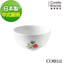 任-美國康寧CORELLE 花漾彩繪中式飯碗