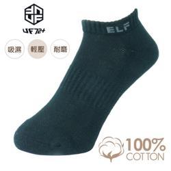 [UF72] elf精舒棉足弓加壓氣墊慢跑襪UF6429-黑色/24-26 (五雙入)