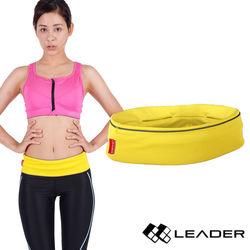 Leader Speedy Belt彈力運動收納腰帶 黃色