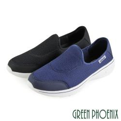 GREEN PHOENIX 輕量素色透氣網布套入式懶人平底休閒鞋(男鞋)P-10636