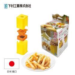 【日本下村工業Shimomura】馬鈴薯 野菜切割器FV-635