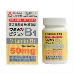人生製藥 渡邊維他命B1膜衣錠 100粒裝 X4入