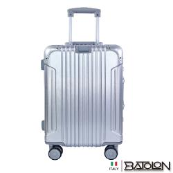 BATOLON寶龍  25吋  經典系列TSA鎖PC鋁框箱/行李箱 (5色任選)
