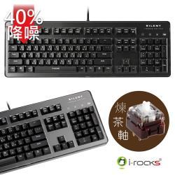 irocks K76MN Custom 靜音機械式鍵盤-曜石黑